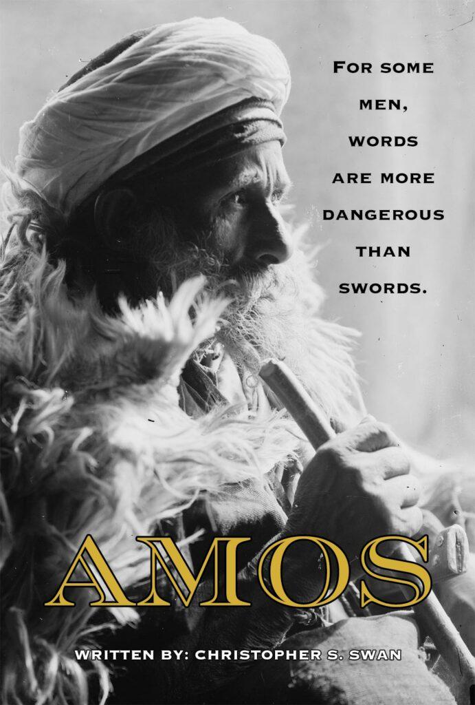 Cover of the digital novel AMOS